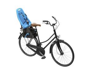 legjobb kerékpáros gyerekülések